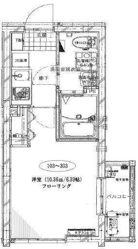 【築浅賃貸マンション】アーバンステージ幡ヶ谷303号室